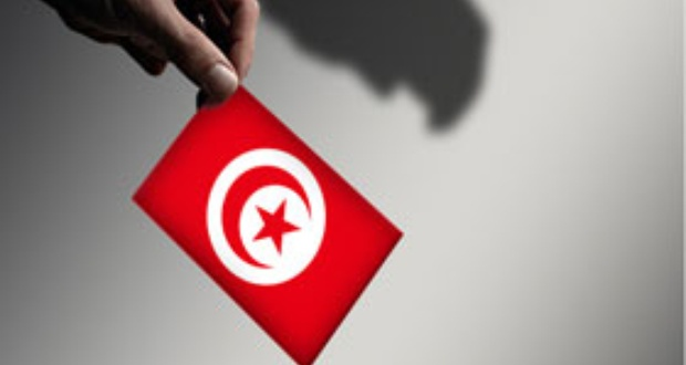 Event: Tunisia's Political Prospects