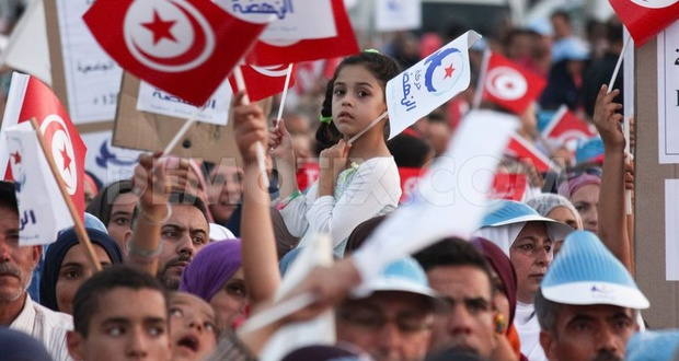 Event: A Fresh Perspective on Tunisia
