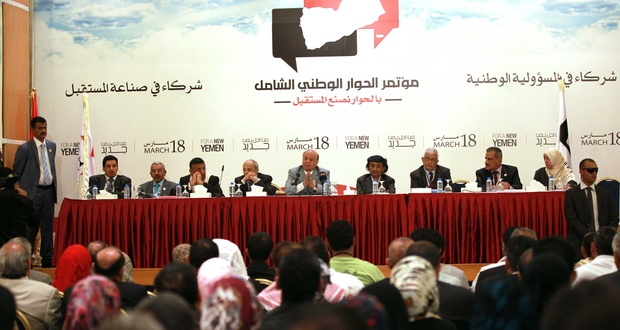 Event: Shifting Political Alliances: Are Gains from Yemen's National Dialogue Slipping
