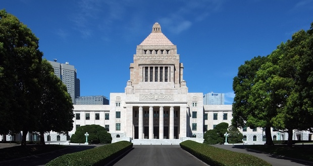 Upcoming Elections: Nauru and Japan