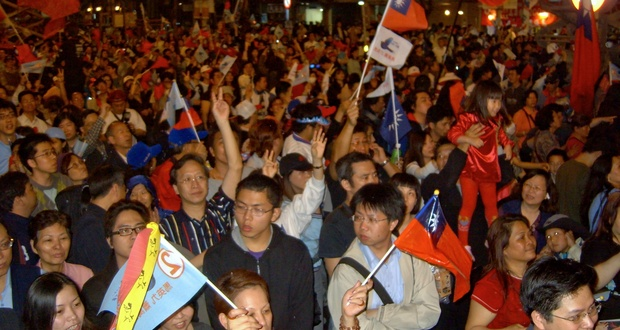 Taiwan Votes in Presidential and Legislative Elections